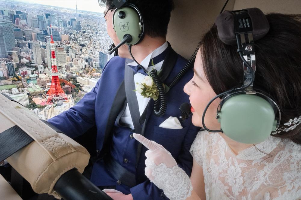 東京タワーを眺めるシーン ソラマリ SORAMARI フォトウエディングに「挙式」と「ヘリコプター周遊」をくっつけた新しいウエディング。コロナで大きな結婚式はできないけど大きな思い出は作りたいというおふたりに答えた新しいウエディングサービスです。