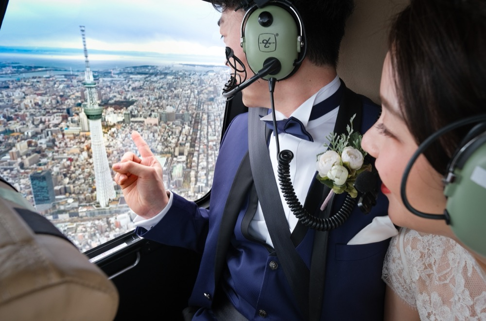 スカイツリーを眺めるシーン ソラマリ SORAMARI フォトウエディングに「挙式」と「ヘリコプター周遊」をくっつけた新しいウエディング。コロナで大きな結婚式はできないけど大きな思い出は作りたいというおふたりに答えた新しいウエディングサービスです。